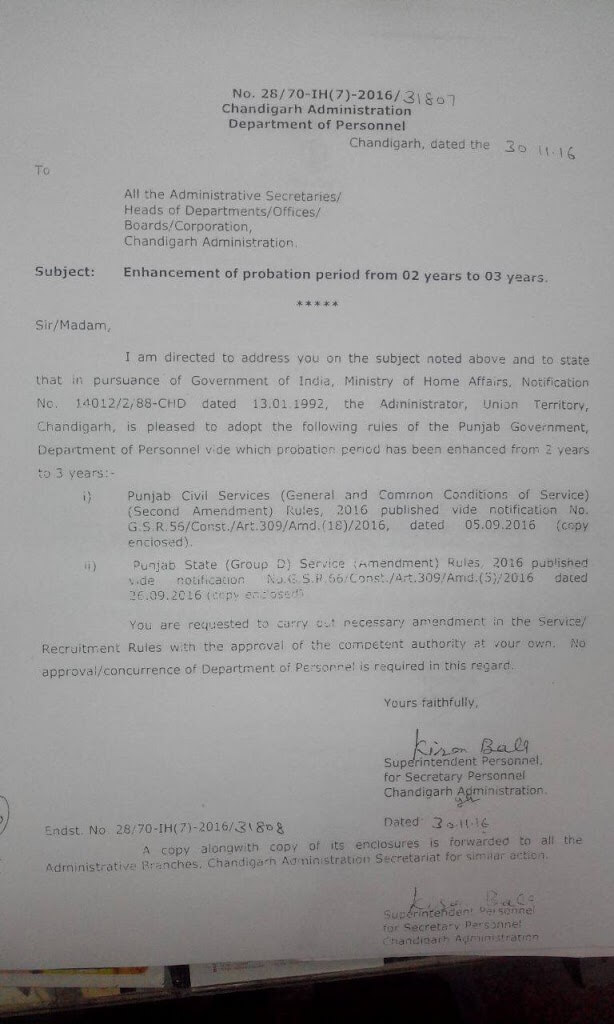 Punjab Govt Probation Period Notification (Rules) 2019