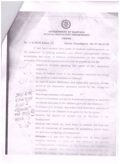Latest List Haryana Govt Panel Hospital 2019 [Approved]