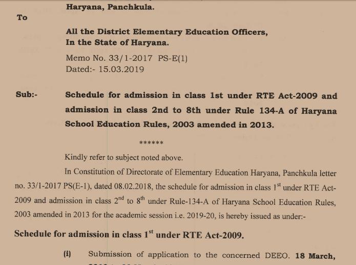 134A Form 2019-20 (PDF Download) Online Admission Haryana