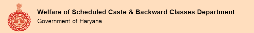 Complete BC a, BC b Caste List in Haryana 2019